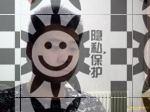 虐恋必赢注册-帅哥男主角虐恋SM必赢注册